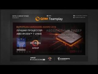 TBP vs Nemiga II QIWI TeamPlay Season 2 II bo2 by Skor