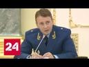 Генпрокуратура Магнитского и других отравили по приказу Браудера диверсионными химвеществами Ро…