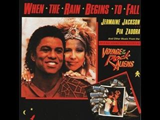 Jermaine Jackson & Pia Zadora - When The Rain Begins To Fall (1985)