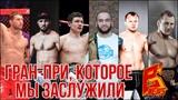 Кто самый сильный боец ММА в среднем весе? Нужно Гран-при! | Александр Шлеменко