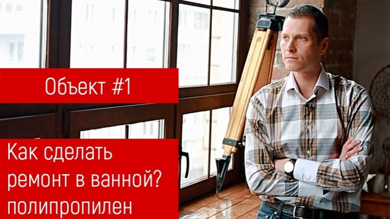 Ремонт квартиры в Красноярске. Отзыв Ханстрой