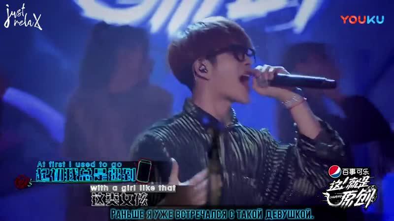 Jackson Wang - Faded [русс. саб]