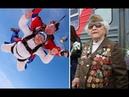 Мария Колтакова прыгнула с парашютом в 93 года и с тех пор каждый год исполняет свои мечты