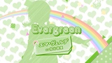 【虹ヶ咲学園スクールアイドル同好会_ソロ楽曲を一部公開】Evergreen エマ&#125