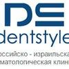 Российско-Израильская стоматологическая клиника