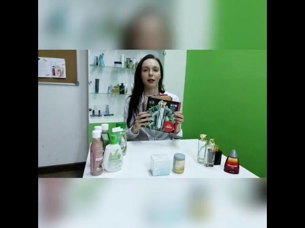 Мои покупки и новинки каталога 1 2019 Орифлэйм Ольга Дикарева