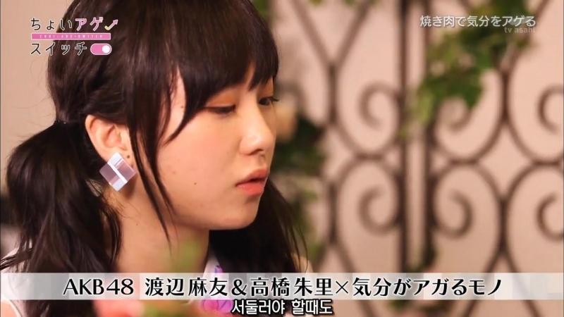 타카하시 쥬리 x 와타나베 마유 2편 쵸이아게↑스위치