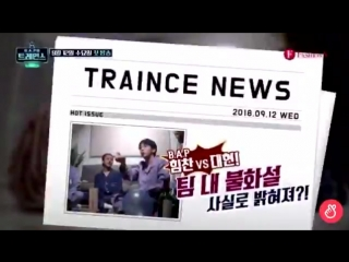 DH - last time to watch porn - HC - 2 weeks ago - DH - write an article on this - - 비에이피 정대현 김힘찬 - BAP Daehyun Himchan