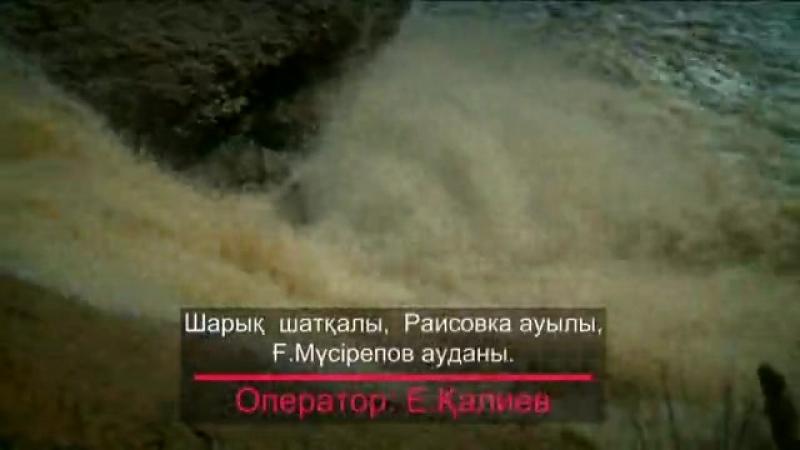 Шарық шатқалы, Раисовка ауылы, Ғ.Мүсірепов ауданы