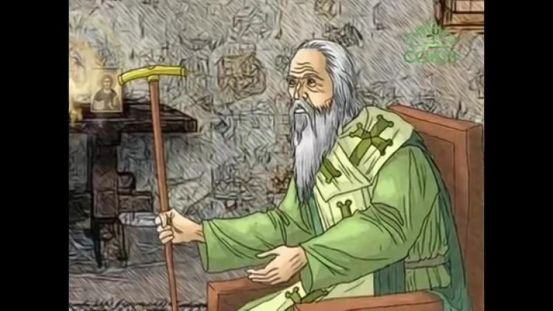 Православный † календарь. Воскресенье, 17 июня, 2018г. Прп. Мефодия, игумена Пешношского (1392) (360p) (via Skyload)