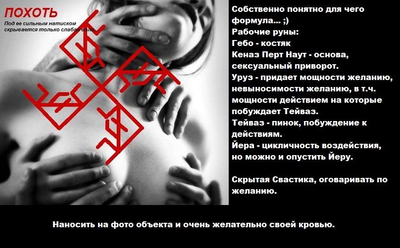 Хештег soothsayer на   Салон Магии и мистики Елены Руденко ( Валтеи ). Киев ,тел: 0506251562  PHlMvngxDY4