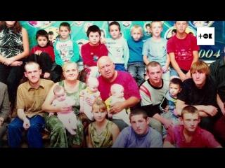 Самая многодетная мать в России – интервью с Татьяной Сорокиной