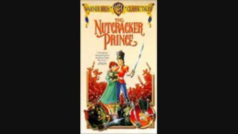Принц Щелкунчик / The Nutcracker Prince (1990) Михалёв,DVDRip 1080