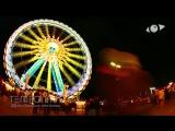 Oktoberfest (München)