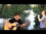 BLACKBIRD ( Beatles ) - Про птичку - Павел Осипов с дедом на природе.