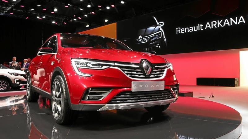 Renault Arkana 2018 - новый кроссовер на базе Дастера