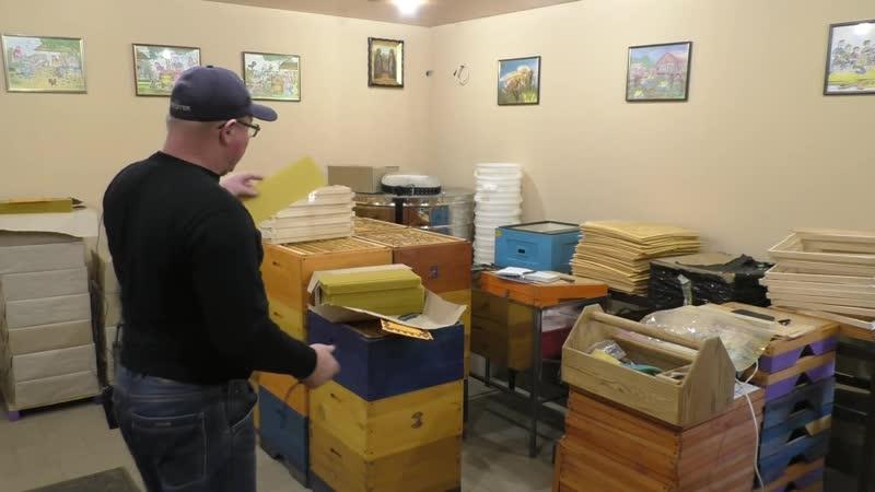 Вощина на рамки Магазин от Дубовик