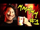 Markiplier's Monday Morning Member Mixer 1
