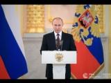 Путин награждает медалями Героев труда