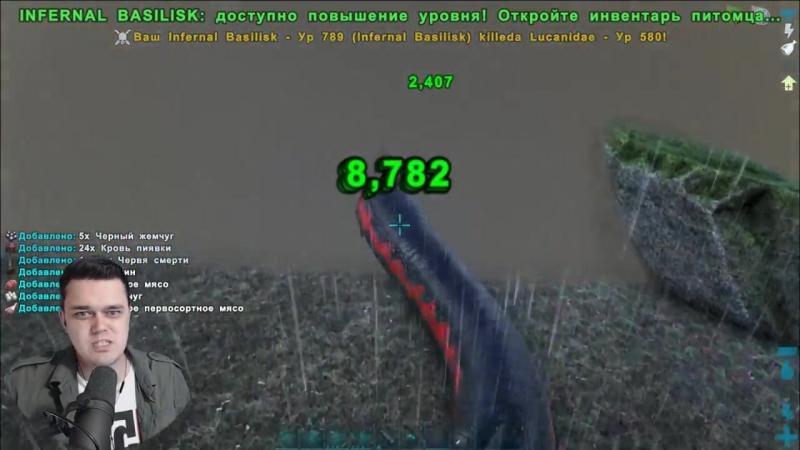 [Muzzloff Play] Приручаем Инфернального ВАСИЛИСКА - Мифическое Выживание - ARK 26