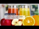 Мифы о правильном питании. Мнения диетологов.