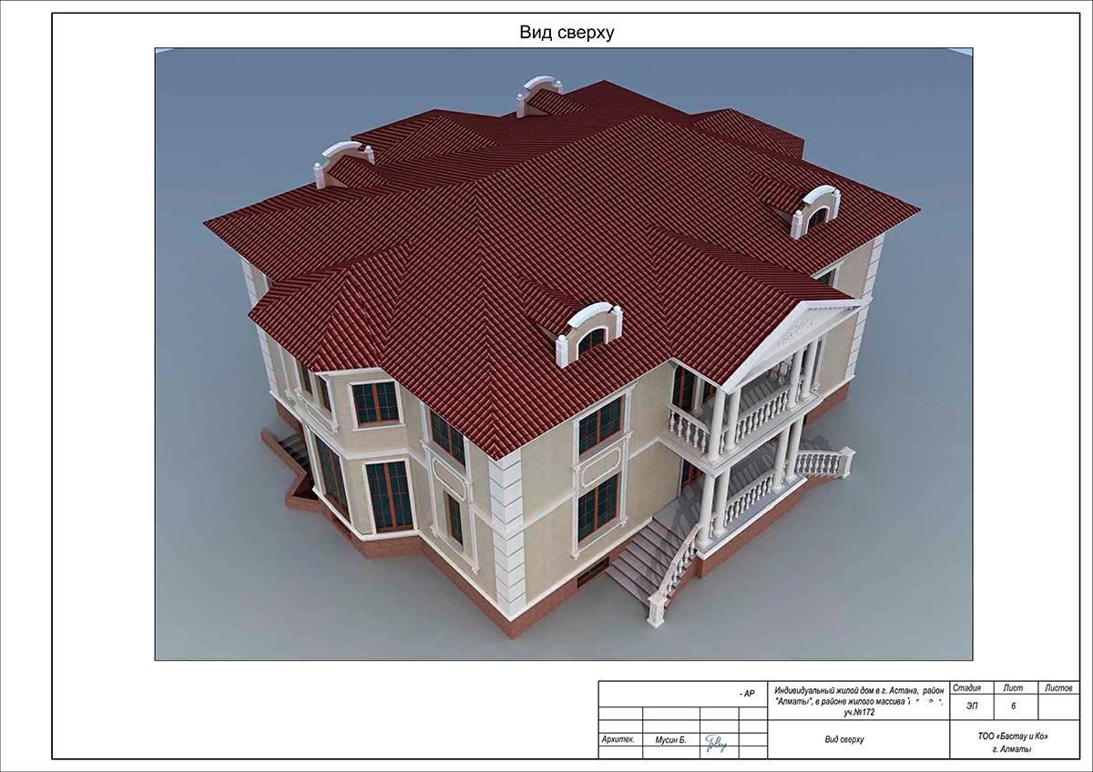 Жилой дом в Алматы дизайн проект
