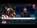 Вбивство Захарченка Українська церква на зустрічі Варфоломія і Кирила Втеча Насалика від шахтарів