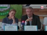 Экстренное заседание штаба по ситуации в Армянске