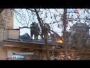 Вести Москва В Главном военном госпитале им Бурденко произошел пожар