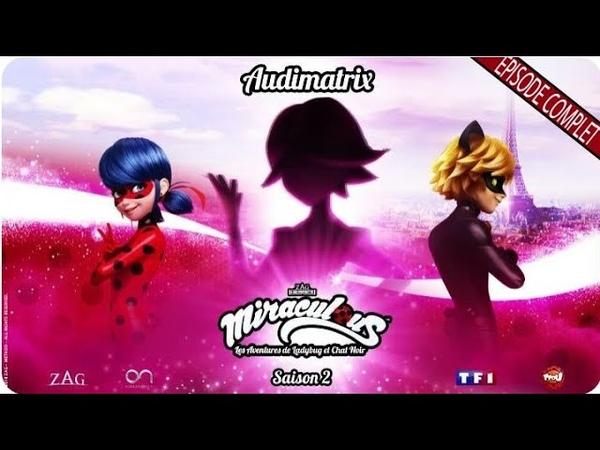 Miraculous, les aventures de Ladybug et Chat Noir: Audimatrix [S2 Ep3]