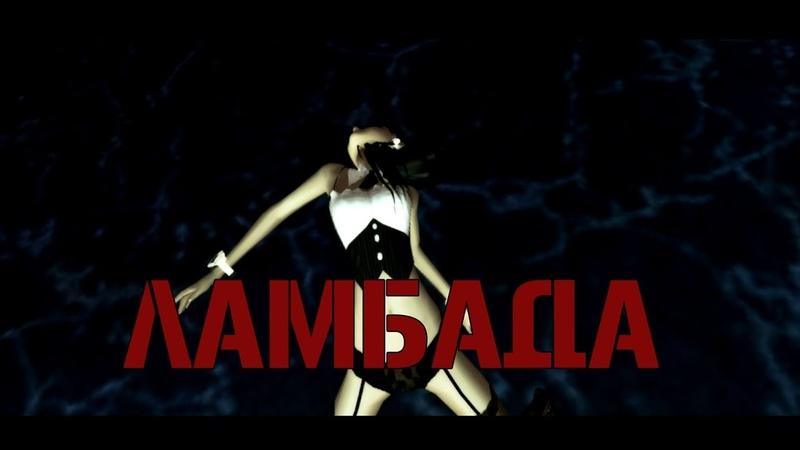 Ламбада Пара па с Kyery 14