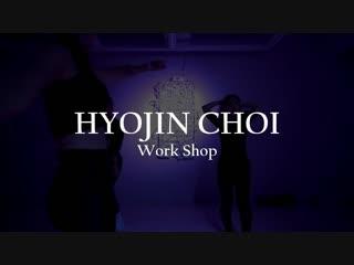 GrooB dance studio Dose - Ciara / Hyojin Choi Choreography