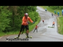 17 18 Gruppa Borodavko tehnicheskaya trenirovka