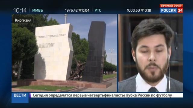 Новости на Россия 24 • Правительство Киргизии ушло в отставку из-за развала парламентского большинства