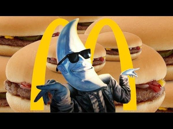 Mac Tonight vs. Modern McDonald's Marketing