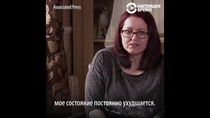 История Белинды с рассеянным склерозом