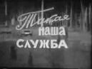 Pripyat before the accident police officers. / Припятский перед офицерами полиции аварии. (1970)