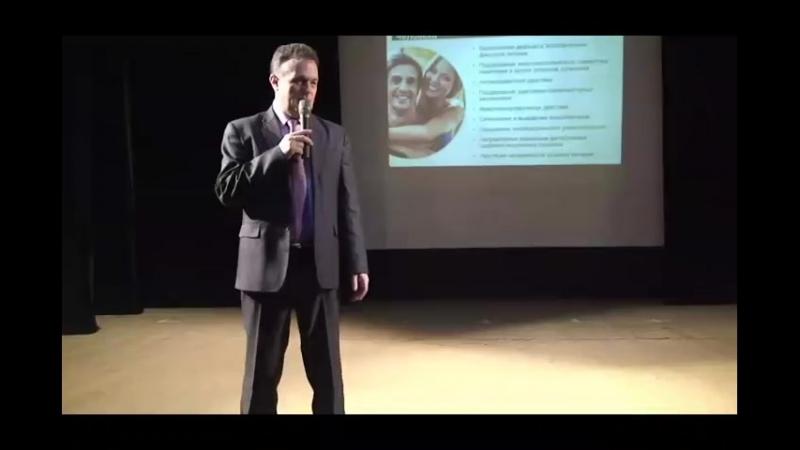 Чудаков Сергей - Биологически-активные добавки и болезни цивилизации