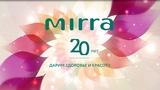 Почему миллионы людей выбирают косметику MIRRA