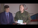 ОД «Донецкая Республика» провело акцию передачи подарков военнослужащим Народной милиции ДНР