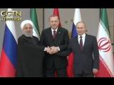В Анкаре прошла трехсторонняя встреча лидеров России, Ирана и Турции