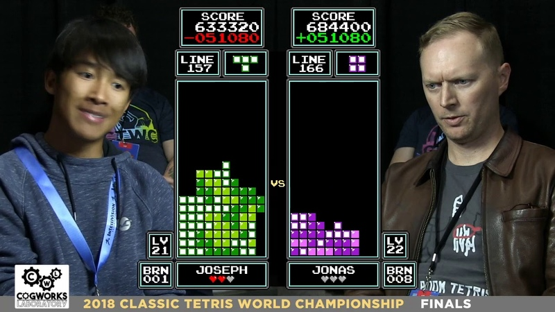 2018 Tetris World Championship