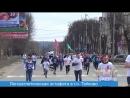 Легкоатлетическая эстафета на призы газеты Наше время в г.о. Тейково