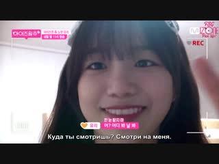 [FSG Piсk Up!] IZ*ONE CHU Individual cam - Yuri   (рус. саб.)