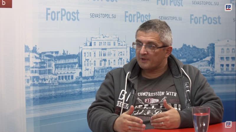 Почти полдень видеоблогер, политический обозреватель Алексей Процко – Севастополь