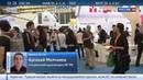 Новости на Россия 24 • Россияне привезли в Китай разработки в сфере солнечной энергетике