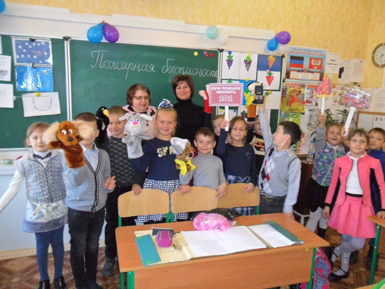 Донецкая республиканская библиотека для детей, пожарная безопасность, отдел искусств, кукольный спектакль