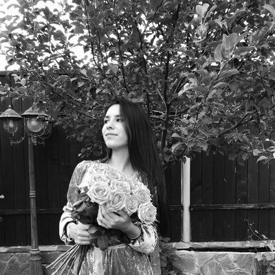 Арина Загрышева