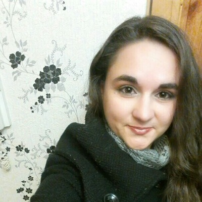Татьяна Александрович