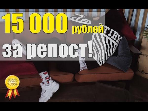 Розыгрыш G-shine 42 призовой фонд 15000 рублей